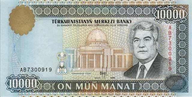 العملات الأجنبية العملات
