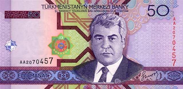 تداول العملات الأجنبية مثل الإدمان