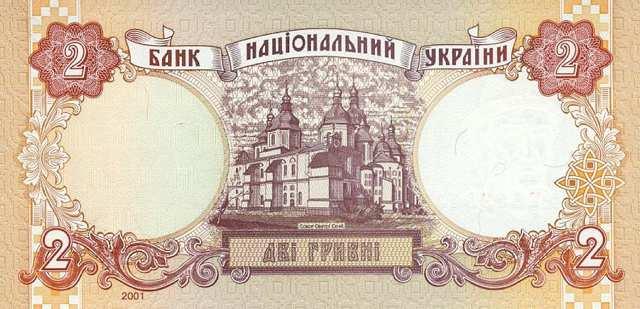 تداول العملات الأجنبية في عيد الميلاد