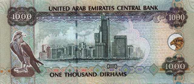 تداول العملات الأجنبية ليفربول