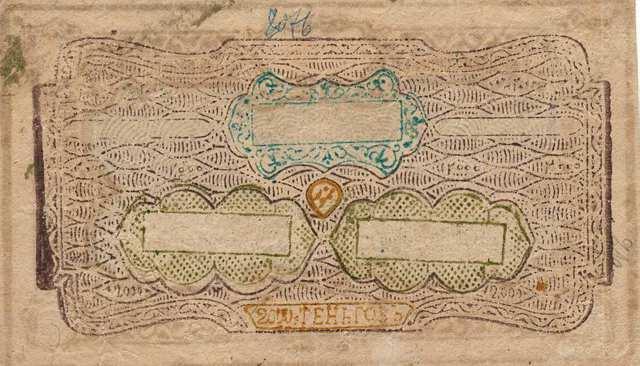 تعلم تداول العملات الأجنبية في السنهالية