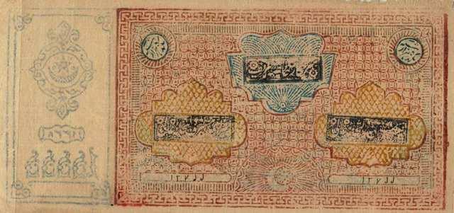 تداول العملات الأجنبية مدرب ساندتون