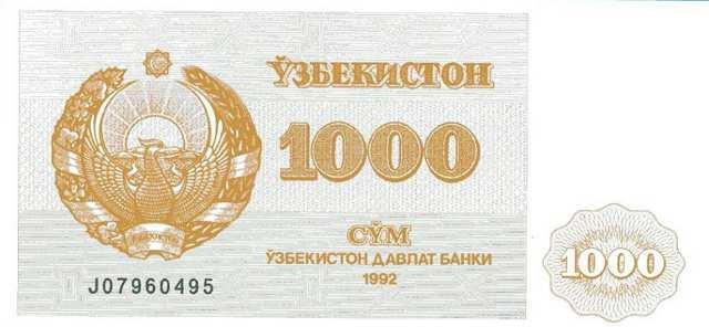 الفوركس اليورو يوروم