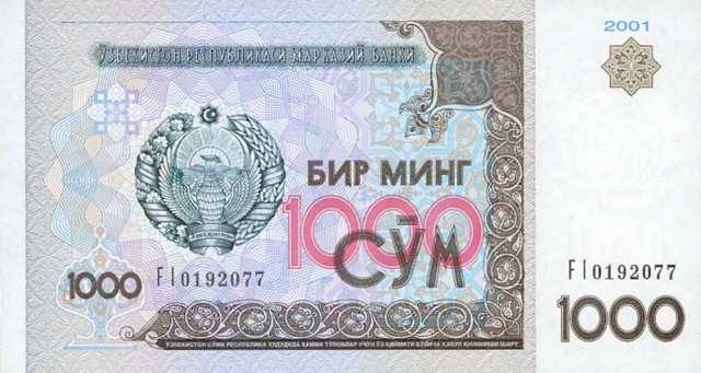 أفضل منصات تداول العملات الأجنبية لماك