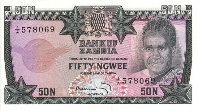 أسعار العملات الأجنبية بنك ستانديك أوغاندا