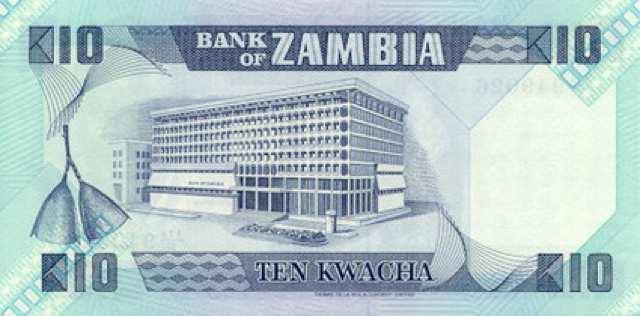 تقويم أزمة العملات الأجنبية