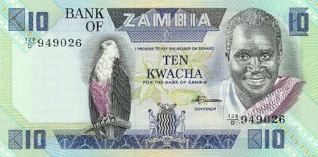 أسب تداول العملات الأجنبية