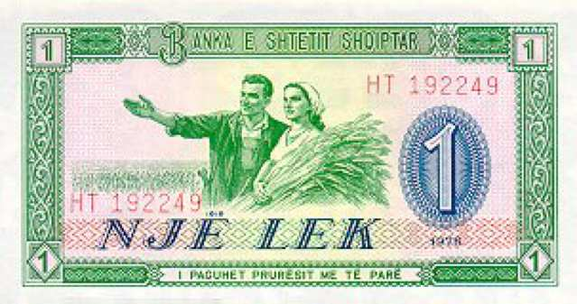 أكسيس بنك النقد الاجنبى بطاقة الاختيار التوازن