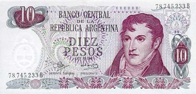 تداول العملات الأجنبية الأمازون