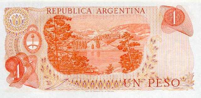 أسعار صرف العملات الأجنبية في بيون
