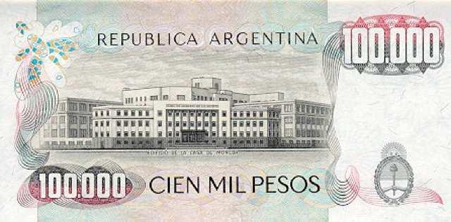 تداول العملات الأجنبية مجانا