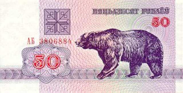 أبا تداول العملات الأجنبية إيتو