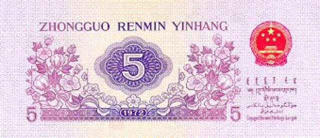 أفضل تدريب تداول العملات الأجنبية للمبتدئين
