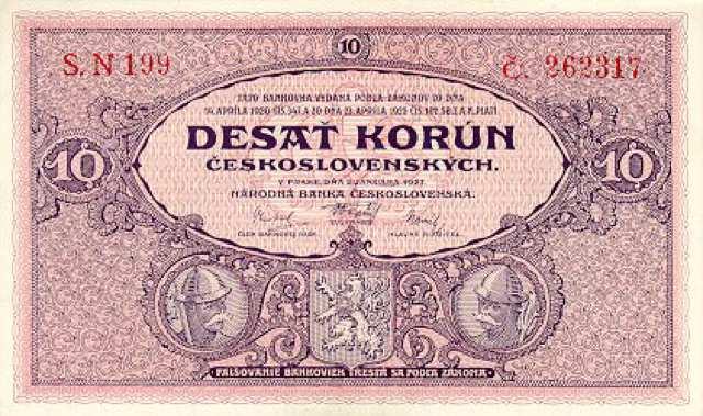 تداول العملات الأجنبية في إسبانول