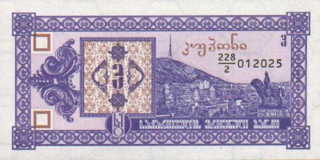 أسعار صرف العملات الأجنبية في شرق أفريقيا