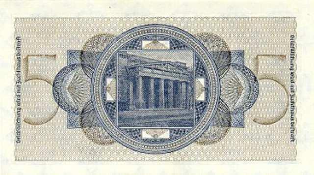 تعريف الهامش في تداول العملات الأجنبية
