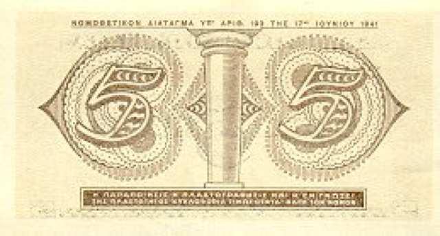 استعراض برامج تداول العملات الأجنبية