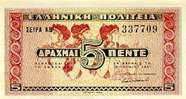الفوركس اليورو دولار بريفيسيوني