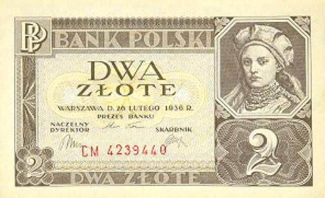 أخلاقيات تداول العملات الأجنبية
