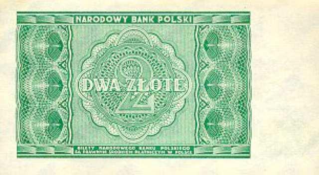 إرفولغريتش تداول العملات الأجنبية
