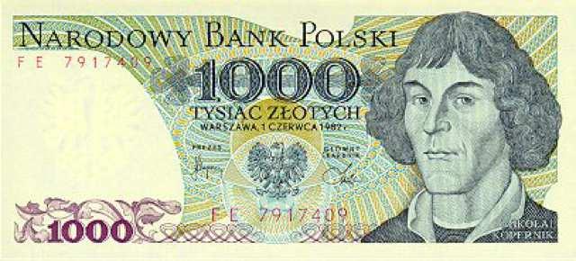 إدارة صناديق العملات الأجنبية في المملكة المتحدة