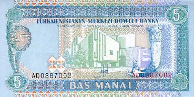 أسعار صرف العملات الأجنبية في أوغاندا