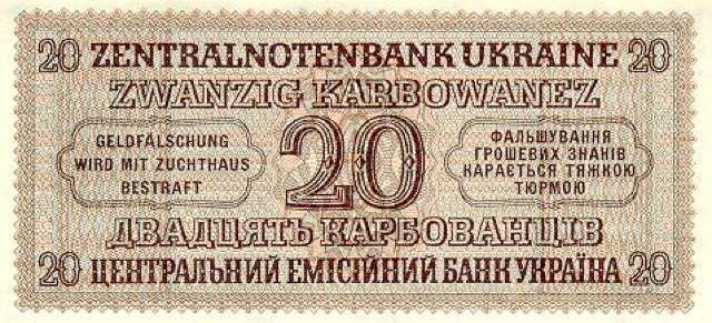 العملات الأجنبية كود