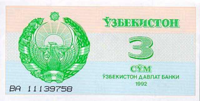E تحويل العملات الأجنبية