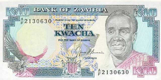 تداول العملات الأجنبية غير قانوني في سري لانكا